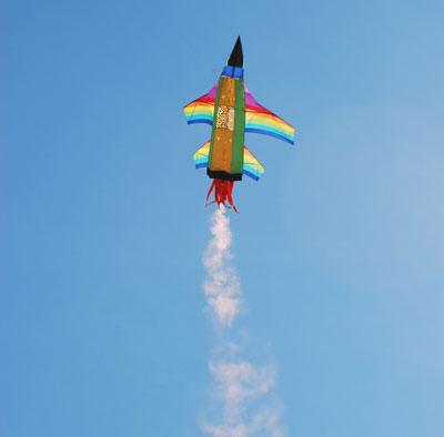Diều máy bay phản lực